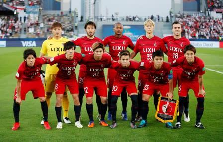 Soccer: E-commerce company Mercari takes majority stake in Asian champs Kashima