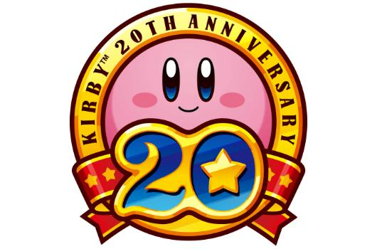 Here's what you get in Kirby: 20th Anniversary Special Collection