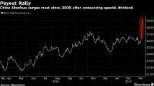 Hong Kong Stocks Extend Weekly Rally as Shenhua Jumps on Payout