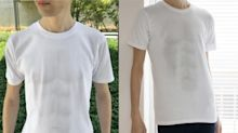 You can buy a t-shirt which gives the illusion of abs just in time for summer