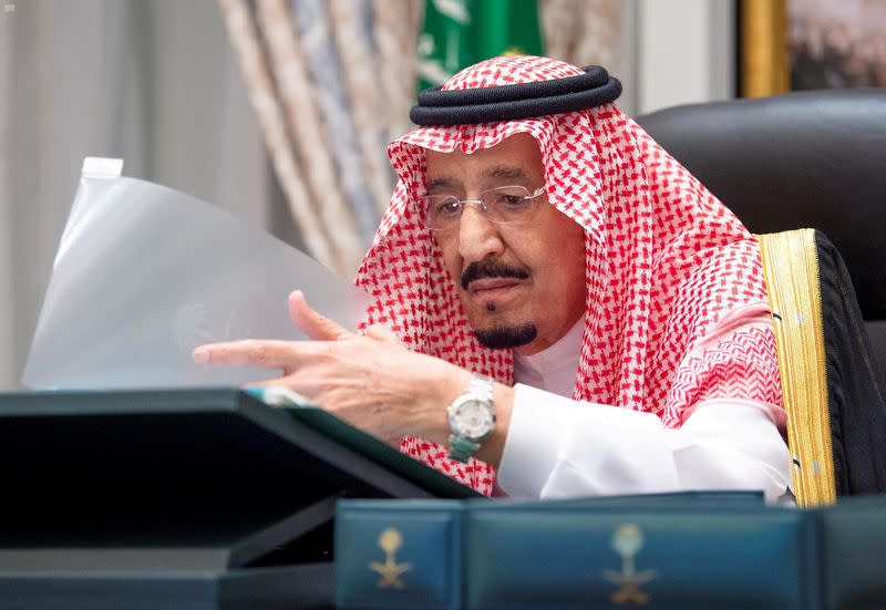 Saudi Arabia restructures top religious and advisory bodies