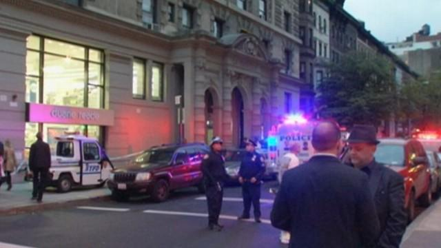 NY Mom Finds 2 Kids Dead in Tub