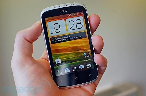 HTC: we won't delve into low-end smartphones in the near future