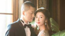 Rain Li announces marriage