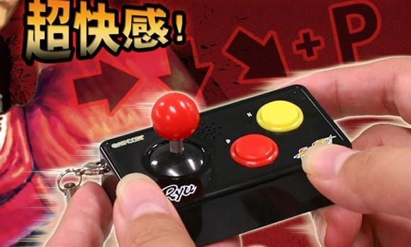Street Fighter IV joystick phone straps push our buttons [update]