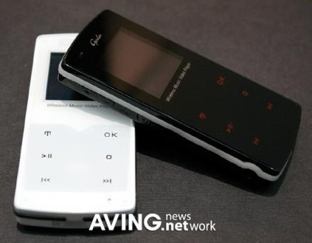 CAU's new DAP allows for wireless listening with a friend