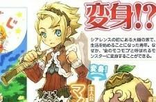 Rune Factory 3 sprouts on DS
