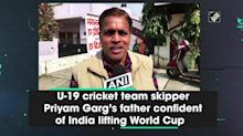 U-19 cricket team skipper Priyam Garg's father confident of India lifting World Cup