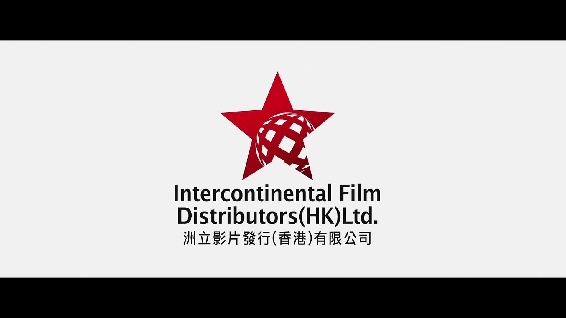 《非常籃團》中文預告