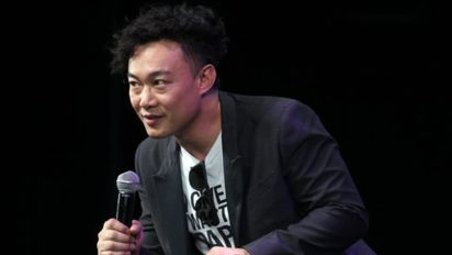 Eason Chan is not planning to have a concert anytime soon