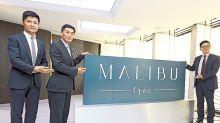 康城MALIBU批售 最快下月開價