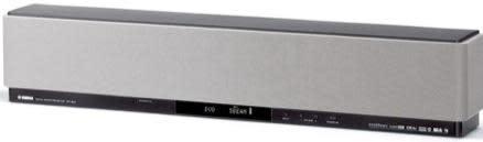 Yamaha's YSP-900 Digital Sound Projector: a 5.1 sound bouncer that works