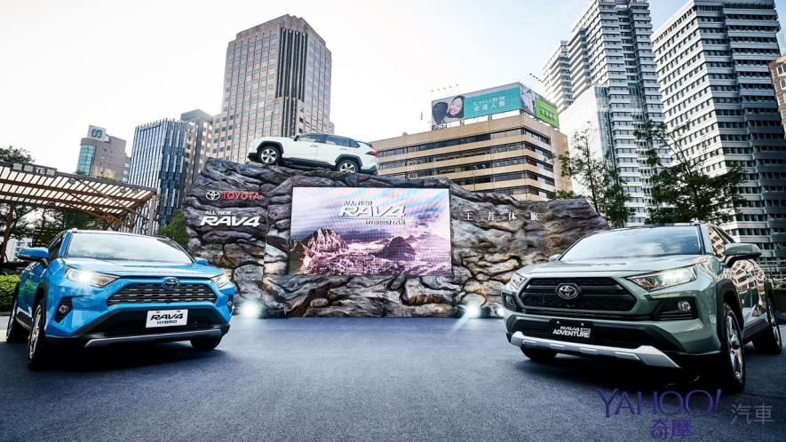 休旅王者霸氣回歸!第5代Toyota Rav4汽油/油電正式登台92.5萬起! - 1