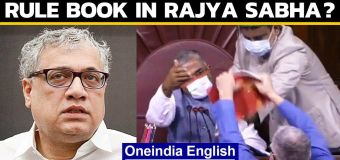 Derek O' Brien claims didn't tear the rule book in Rajya Sabha, 'brutal murder of democracy'