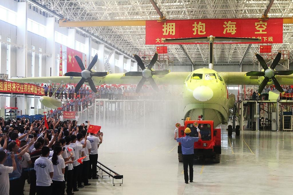 The Chinese-built AG600 seaplane has a maximum range of 4,500 km and is intended for fighting forest fires and performing marine rescues (AFP Photo/-)