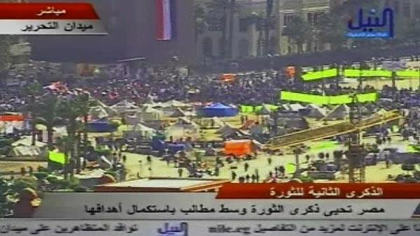 Tahrir Square protest on second anniversary