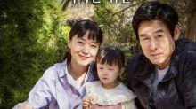 世越號題材電影《生日》奪韓國週末票房冠軍