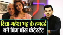 BB13 Contestant Tehseen Poonawala comes in support of Rhea Chakraborty & Mahesh Bhatt