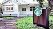 陽明山上開Starbucks 設戶外草地可野餐!