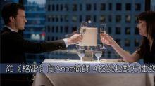 周末性趣:做為負責任嘅女伴 應虛心聽男人嘅慾望