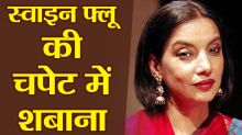 Shabana Azmi Diagnoses with Swine Flu, currently receiving Treatment at Hospital
