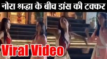Shraddha Kapoor & Nora Fatehi's throwback dance video goes viral