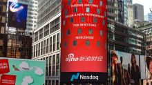 Non-Trading Activities Propel Nasdaq's Positive Fourth Quarter