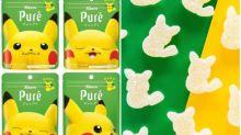 日本軟糖推出《Pokemon》特別版     比卡超四款表情超可愛
