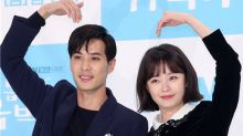新劇「Top Star劉白」舉行發布會 金知碩全昭旻等出席