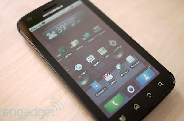 UK Advertising Authority takes issue with Atrix's 'world's most powerful smartphone' status