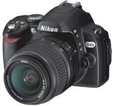 Nikon D60 gets rumored, set to replace the D40x?