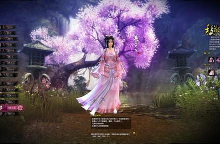 Age of Wushu Changing Skies trailer features new weather systems, lots of kung fu