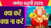 Ganesh Chaturthi Do's and Don'ts