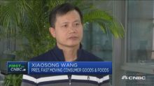 JD.com: We are going to the source of food production
