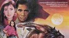 Ridícula y maravillosa: la transformación en hombre lobo del cine que arrasa en la red