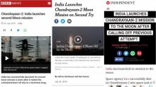 Success on second try: How foreign media reacted to Chandrayaan 2 launch