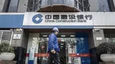 China Construction Bank Posts 4.1% Profit Drop
