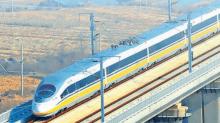 3大原因中國鐵建2020年增長動力勢提速
