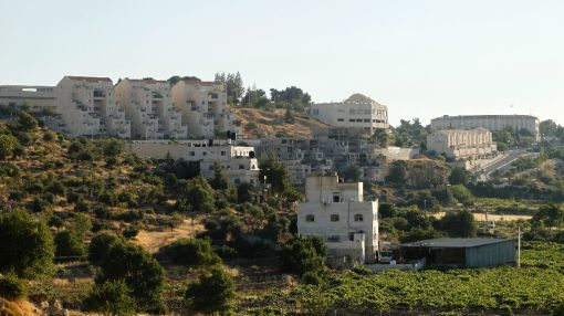 New Israeli settlement plans 'provocative' says US