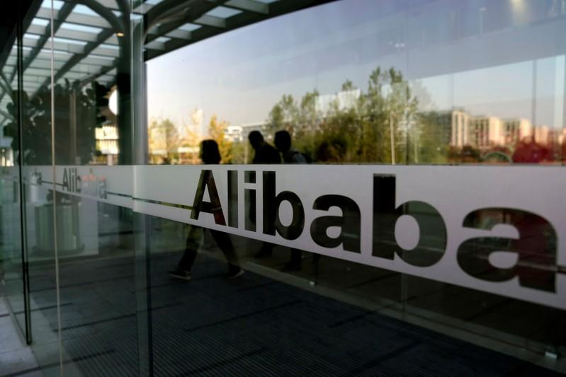 Alibaba gets strong demand for $13.4 billion Hong Kong listing: sources