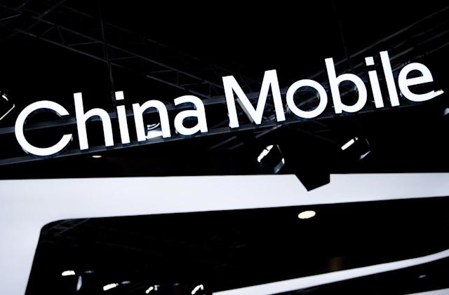 FCC denies China Mobile's bid to provide services in the US