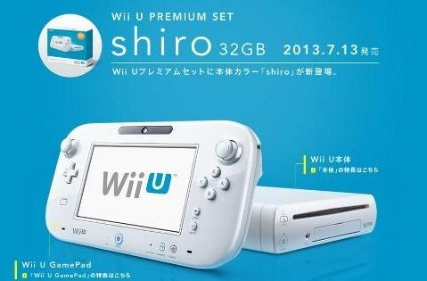 Wii U white 32GB Premium set announced for Japan