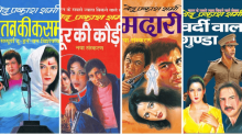 Forensic science in Hindi pulp fiction blockbusters
