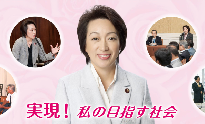 聖子 誌 橋本 週刊