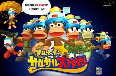 Yet another Ape Escape is heading our way