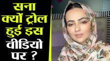 Sana Khan gets trolled for wearing makeup after quitting Bollywood