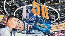 Market Insight:5G概念股年內睇高一線