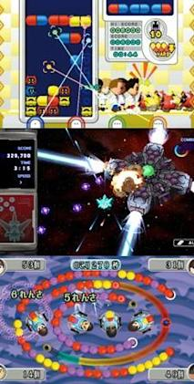 Japanese Wii Ware page debuts