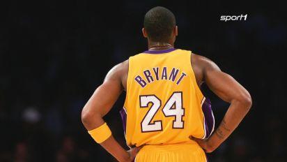 NBA: Kobe Bryant wird in die Hall of Fame aufgenommen