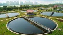 【371】北控水務組合營 承接城市水生態PPP項目